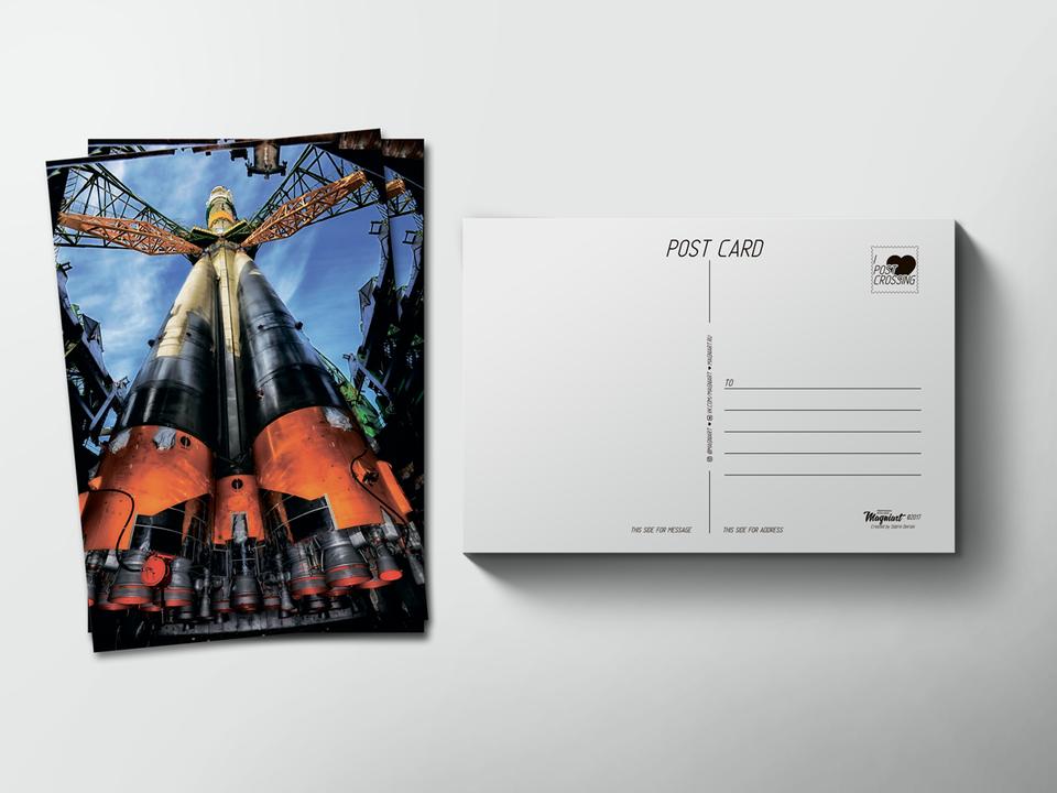 Почтовая открытка «Космический корабль» для посткроссинга