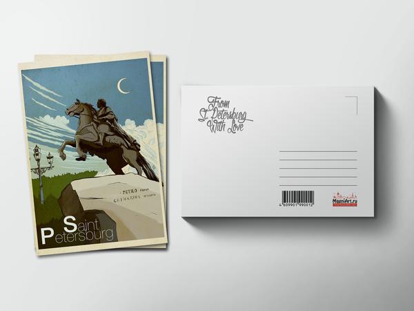 Почтовая открытка «Памятник Петру - Медный Всадник»