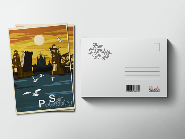 Почтовая открытка «Смольный собор. Мосты»