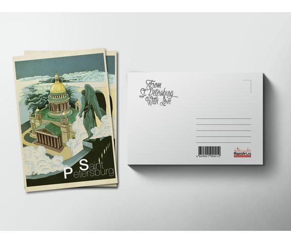Почтовая открытка «Исаакиевский собор» из коллекции Ретро постер