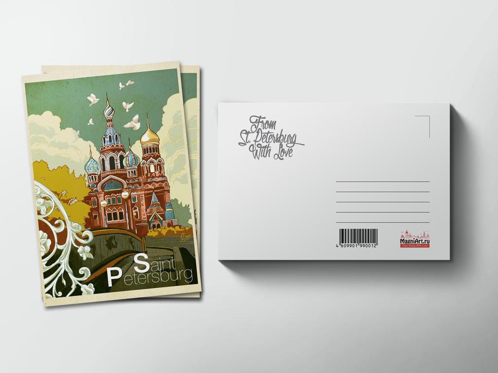 Магазин почтовых открыток в спб