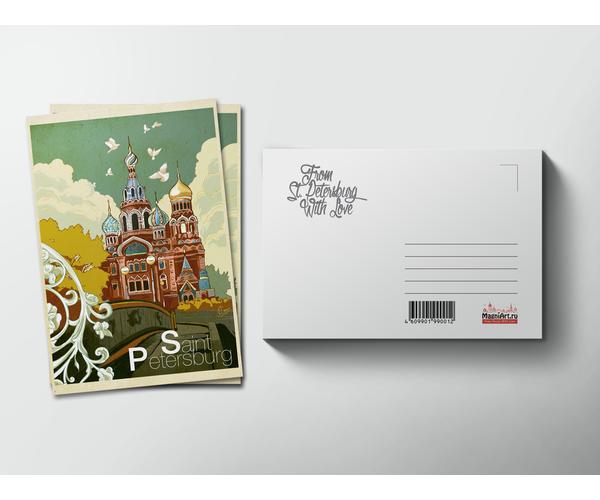 Почтовая открытка «Храм Спас-на-Крови» из коллекции Ретро постер