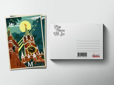 Почтовая открытка «Московский Кремль»