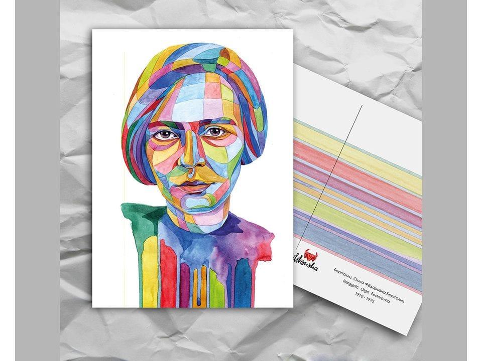 Почтовая открытка из серии «Писатели и поэты: Берггольц О. Ф.» художницы oksanailiksusha
