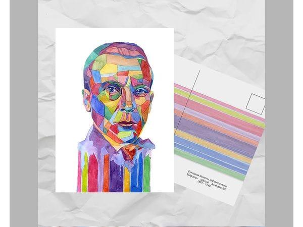 Почтовая открытка из серии «Писатели и поэты: Булгаков М. А.»