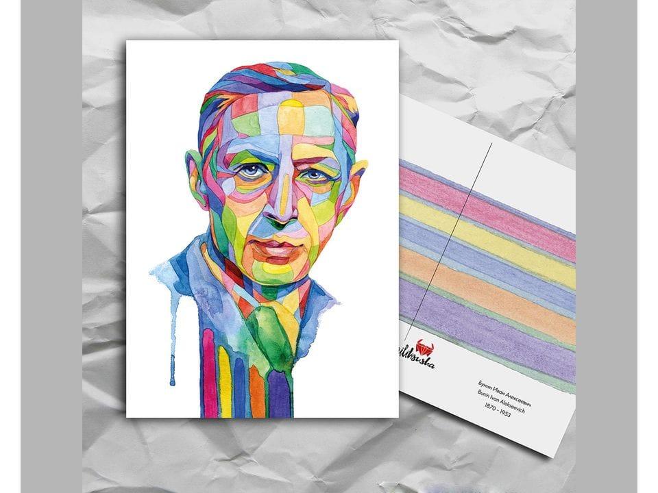 Почтовая открытка из серии «Писатели и поэты: Бунин И. А.» художницы oksanailiksusha