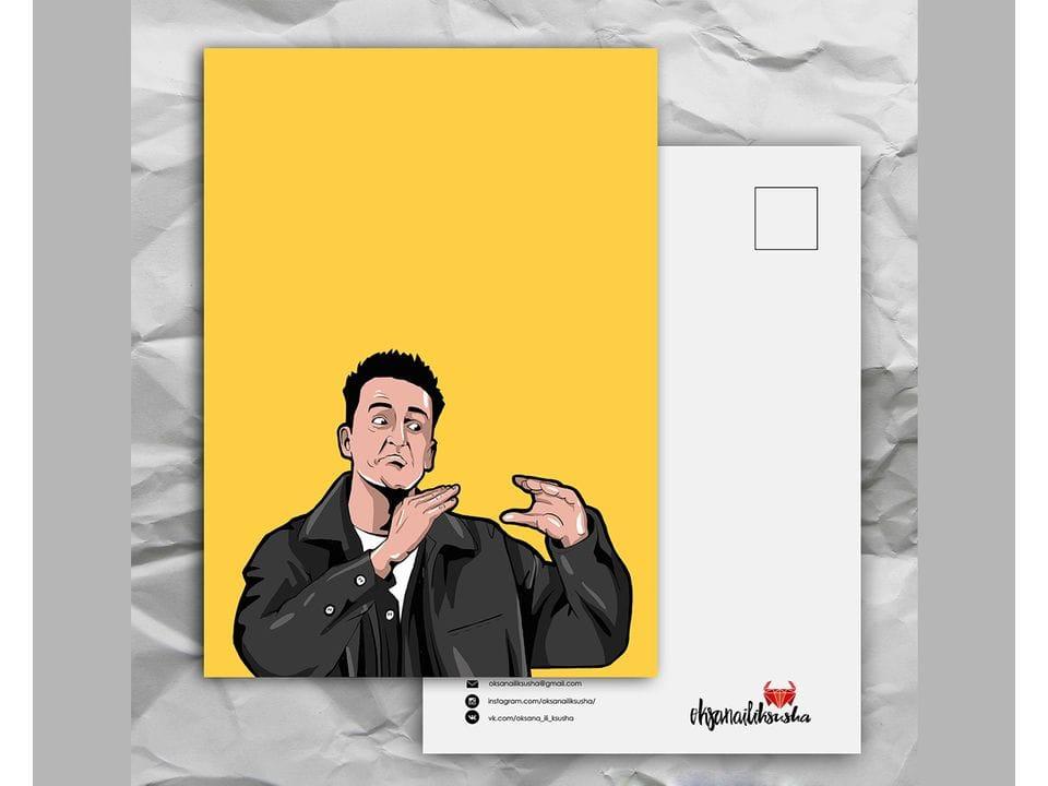 Почтовая открытка с любимыми героями из сериала «Friends: эмоциональный Чендлер» художницы oksanailiksusha