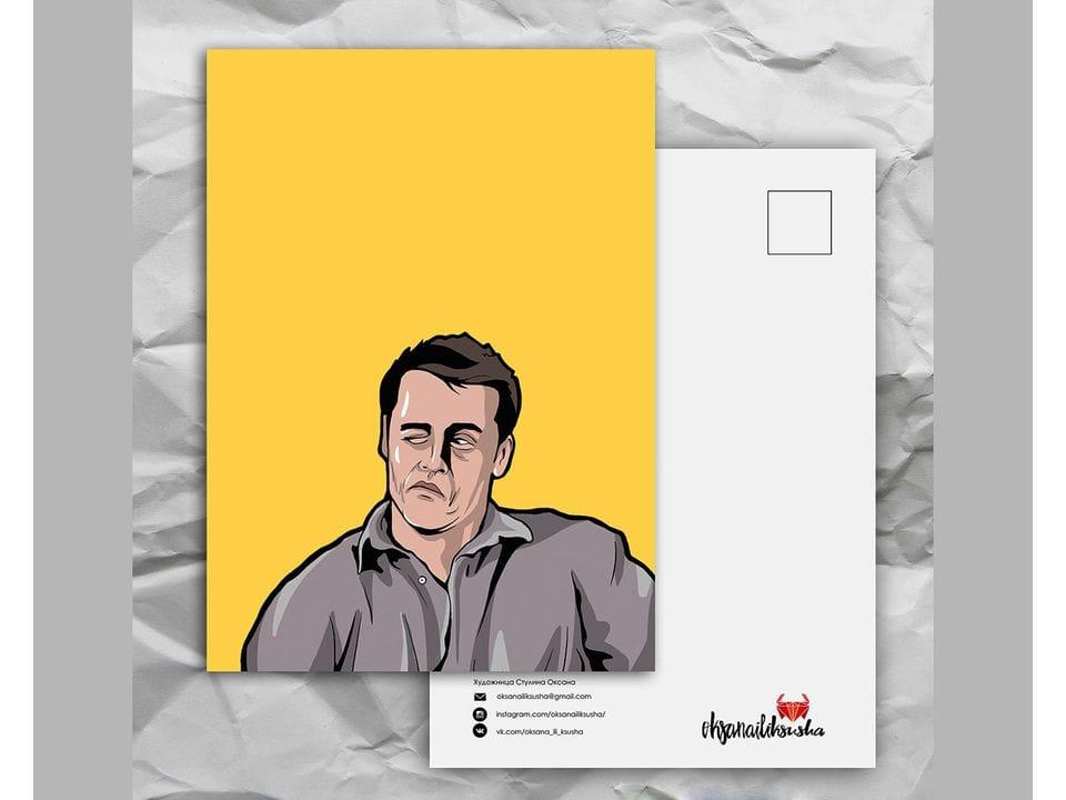 Почтовая открытка с любимыми героями из сериала «Friends: Джо сомневается» художницы oksanailiksusha