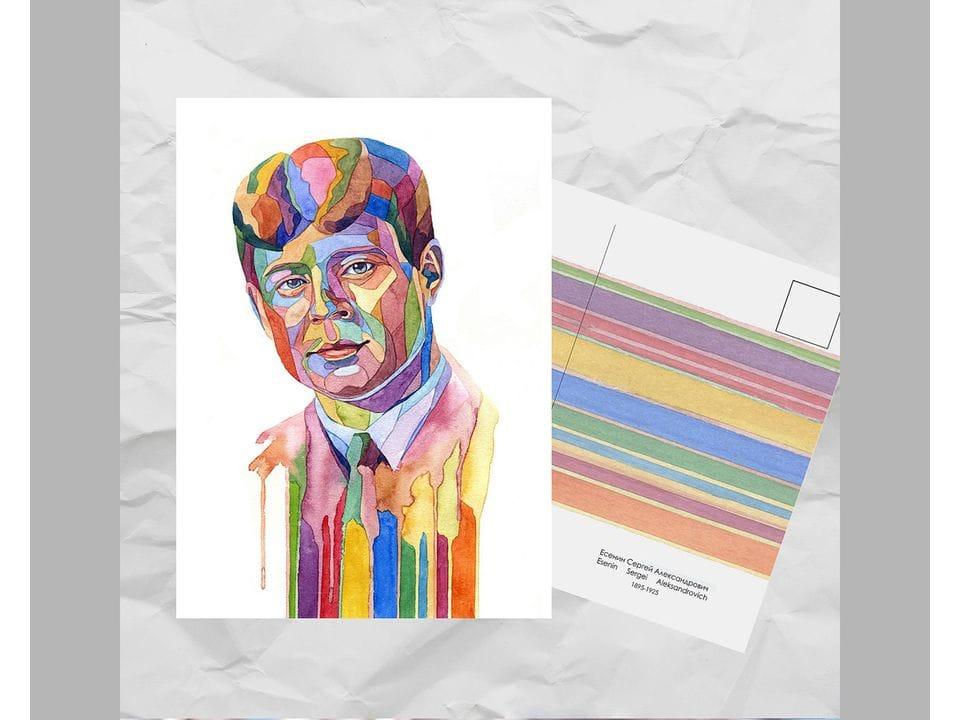Почтовая открытка из серии «Писатели и поэты: Есенин С. А.» художницы oksanailiksusha