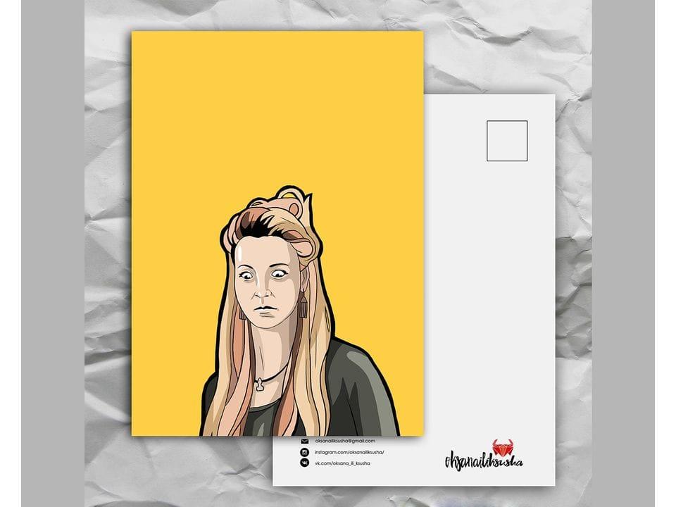Почтовая открытка с любимыми героями из сериала «Friends: удивлённая Фиби» художницы oksanailiksusha