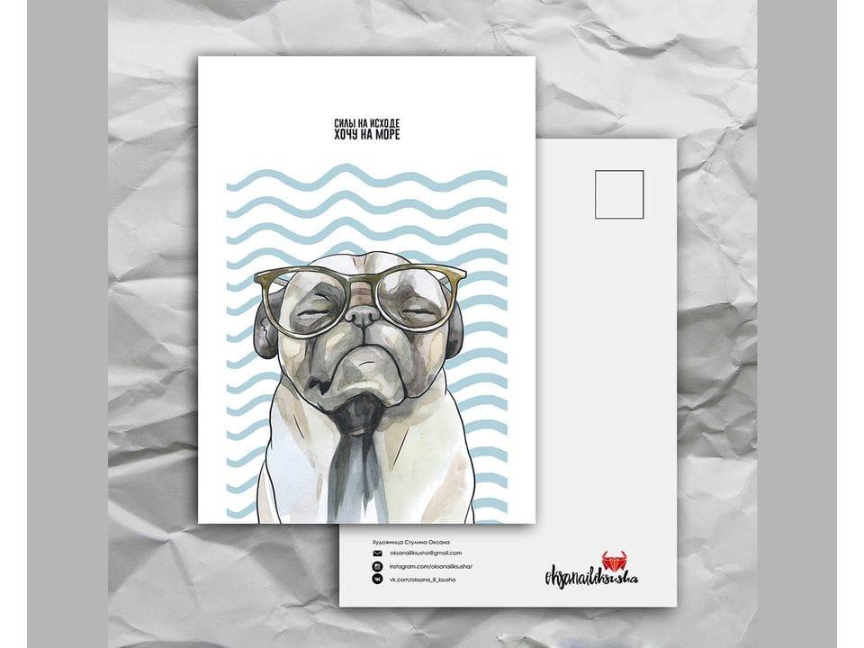 Почтовая открытка с забавными животными «Силы на исходе, хочу на море» художницы oksanailiksusha