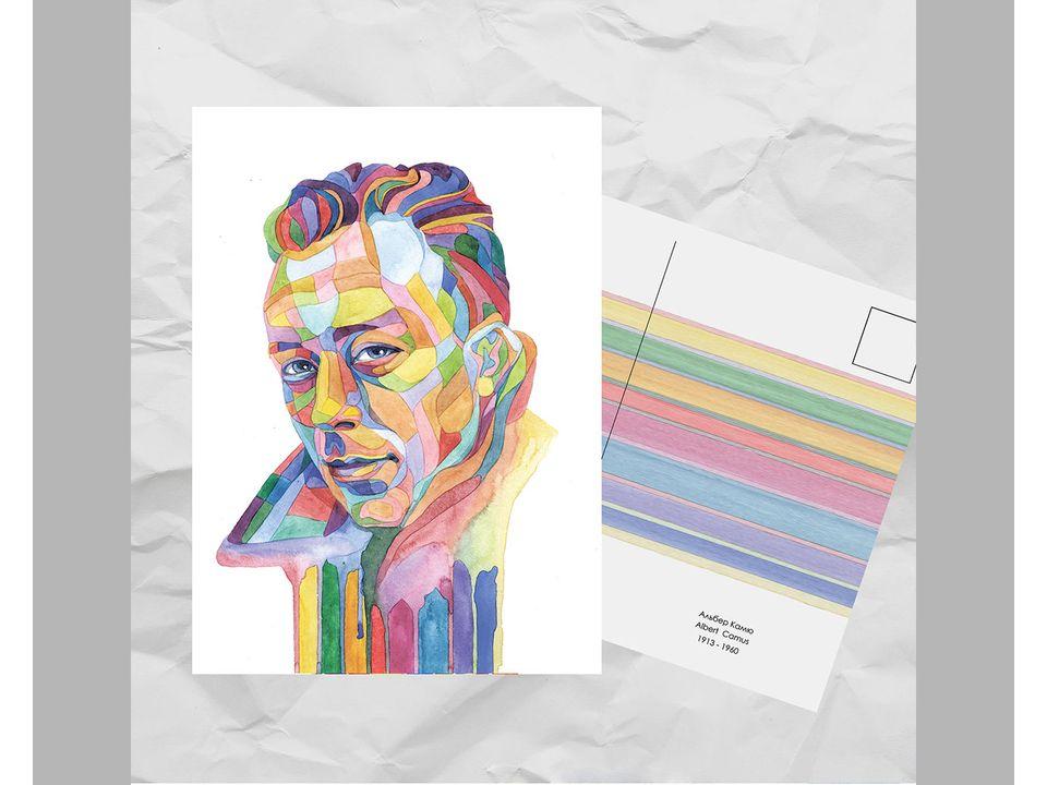 Почтовая открытка из серии «Писатели и поэты: Камю А.» художницы oksanailiksusha