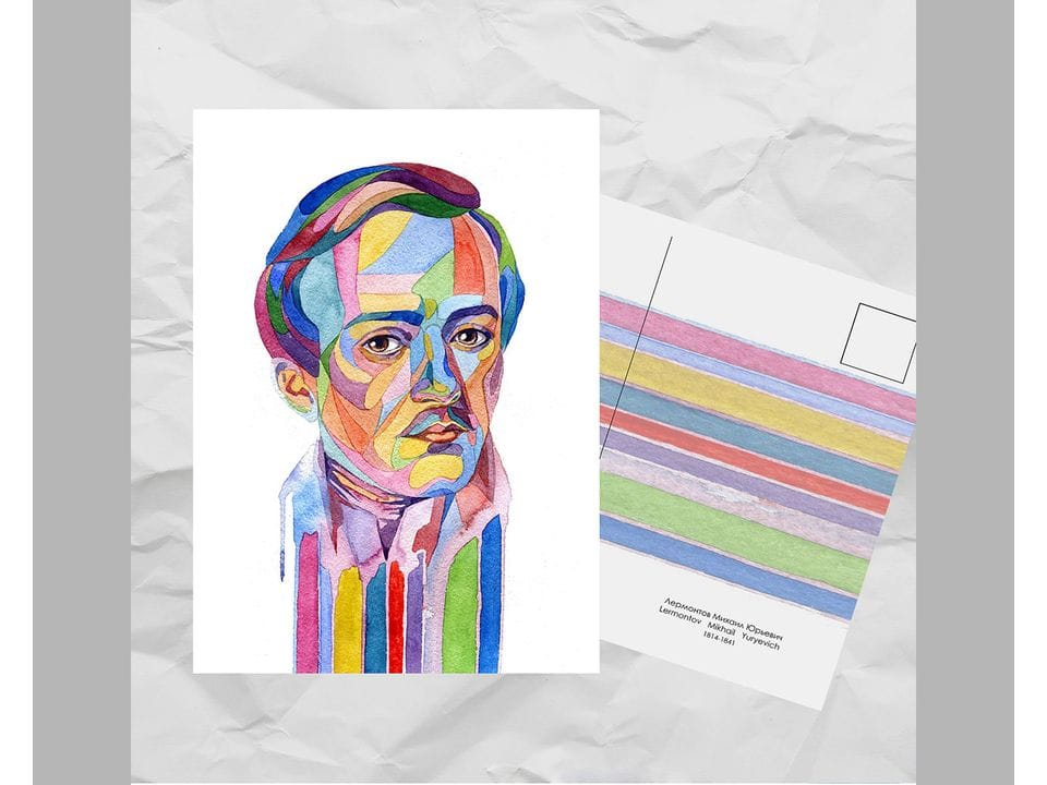Почтовая открытка из серии «Писатели и поэты: Лермонтов М. Ю.» художницы oksanailiksusha