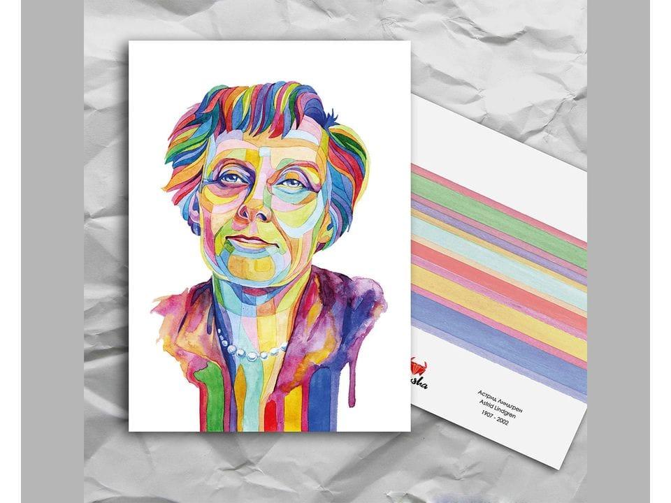 Почтовая открытка из серии «Писатели и поэты: Линдгрен А.» художницы oksanailiksusha