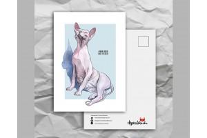 Почтовая открытка с забавными животными «Люби меня, как я себя»