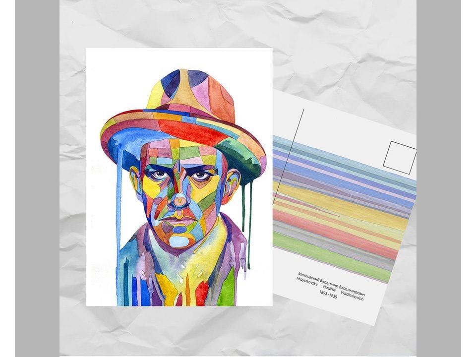 Почтовая открытка из серии «Писатели и поэты: Маяковский В. В.» художницы oksanailiksusha