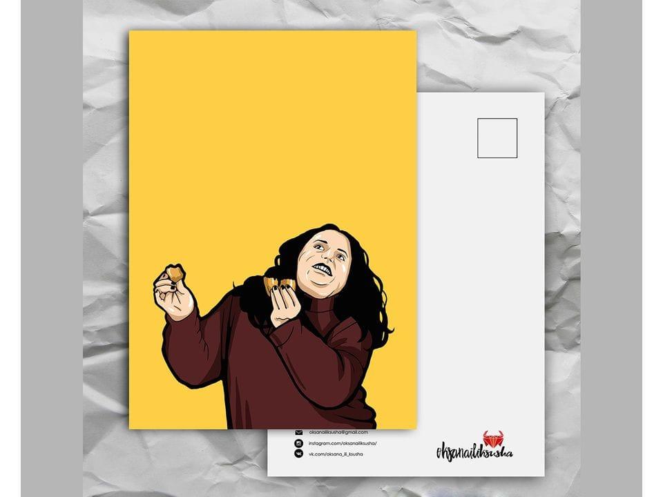 Почтовая открытка с любимыми героями из сериала «Friends: Моника - толстушка» художницы oksanailiksusha