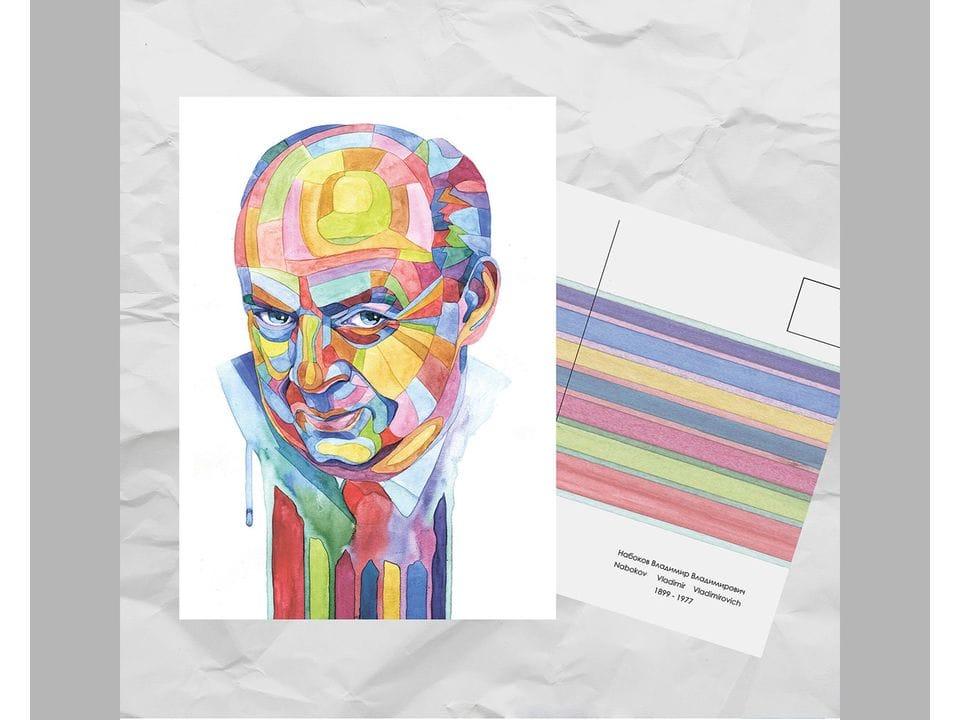 Почтовая открытка из серии «Писатели и поэты: Набоков В. В.» художницы oksanailiksusha