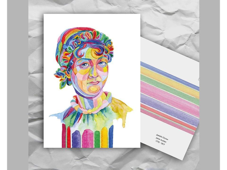 Почтовая открытка из серии «Писатели и поэты: Остин Д.» художницы oksanailiksusha