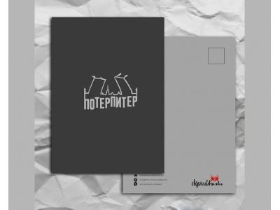 Самая Питерская почтовая открытка «Потерпитер: мосты»