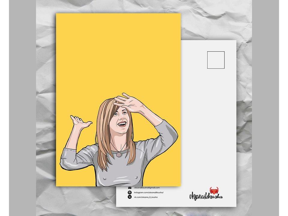 Почтовая открытка с любимыми героями из сериала «Friends: веселая Рейчел» художницы oksanailiksusha