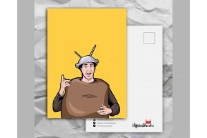 Почтовая открытка с любимыми героями из сериала «Friends: Росс - Спудник»