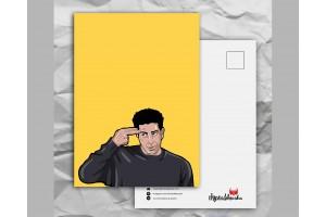 Почтовая открытка с любимыми героями из сериала «Friends: Росс и его «унаги»