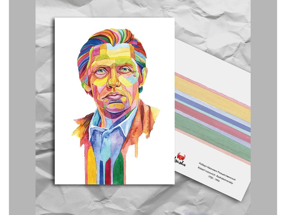 Почтовая открытка из серии «Писатели и поэты: Рождественский Р. И.» художницы oksanailiksusha