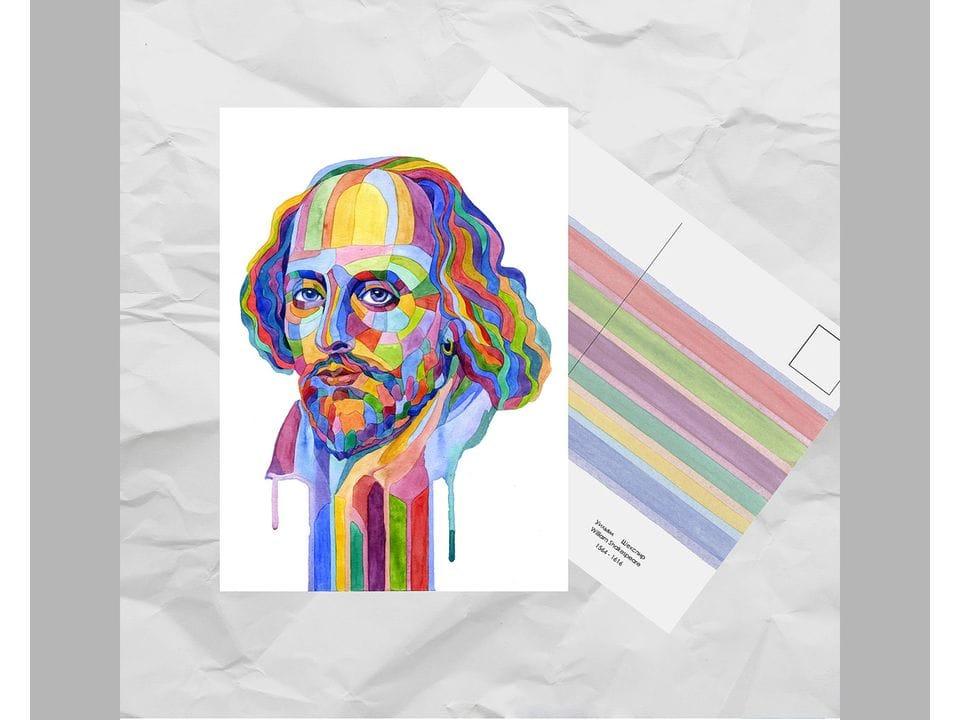 Почтовая открытка из серии «Писатели и поэты: Шекспир У.» художницы oksanailiksusha