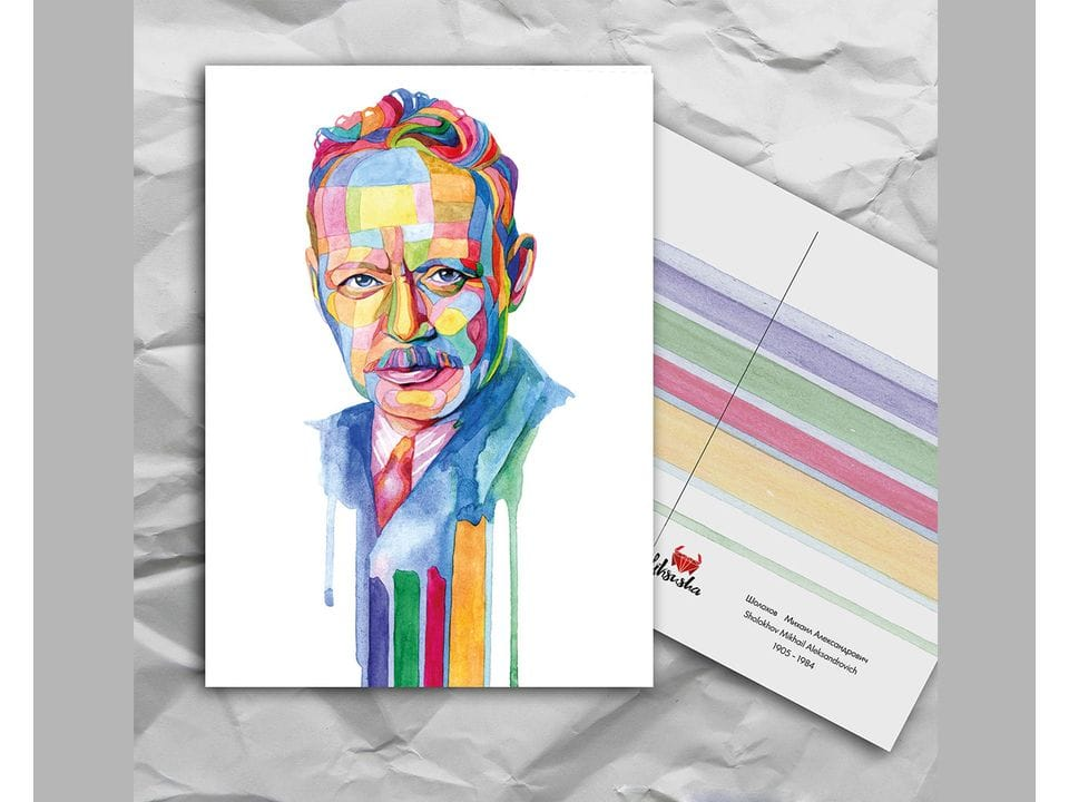 Почтовая открытка из серии «Писатели и поэты: Шолохов М. А.» художницы oksanailiksusha