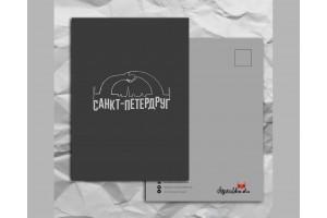 Самая Питерская и дружелюбная  почтовая открытка «Санкт-Петердруг»