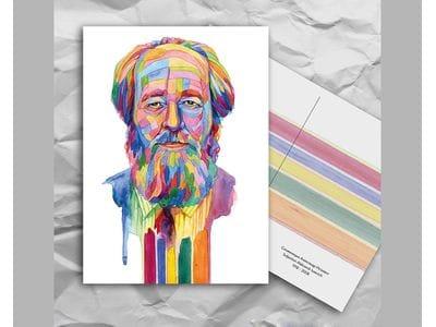 Почтовая открытка из серии «Писатели и поэты: Солженицын А. И.»