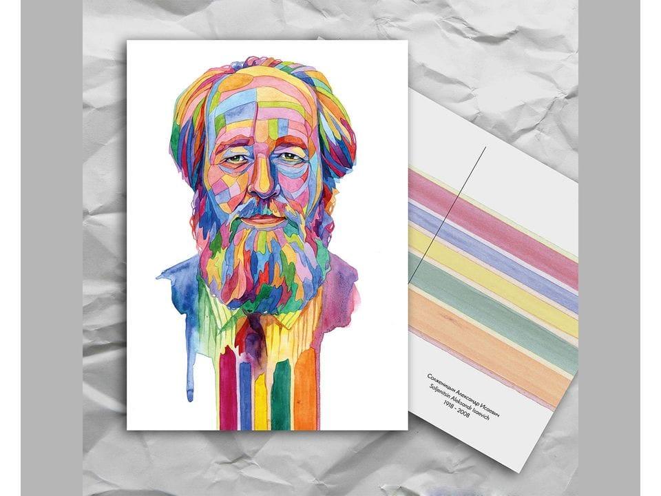 Почтовая открытка из серии «Писатели и поэты: Солженицын А. И.» художницы oksanailiksusha