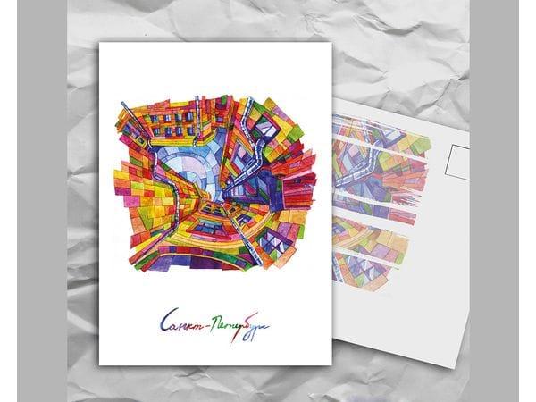Почтовая открытка  с авторскими акварельными пейзажами любимого города Санкт-Петербург: «двор - колодец»