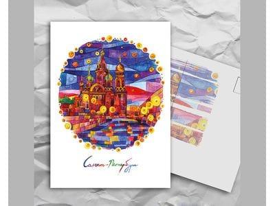 Почтовая открытка с авторскими акварельными пейзажами любимого города Санкт-Петербург: «Спас на крови»