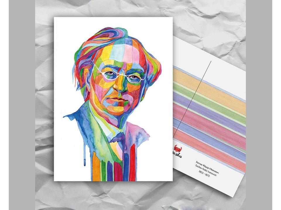 Почтовая открытка из серии «Писатели и поэты: Тютчев Ф. И.» художницы oksanailiksusha
