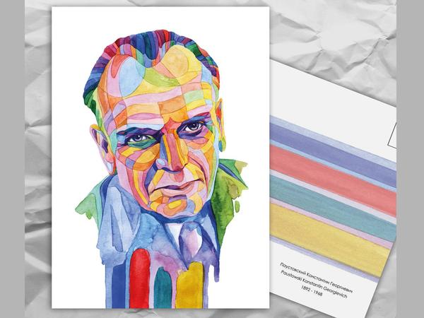 Почтовая открытка из серии «Писатели и поэты: К. Г. Паустовский»