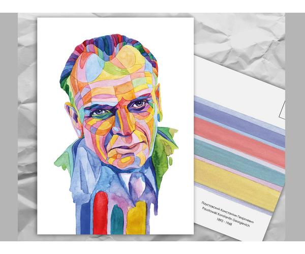 Почтовая открытка из серии «Писатели и поэты: К. Г. Паустовский» художницы oksanailiksusha