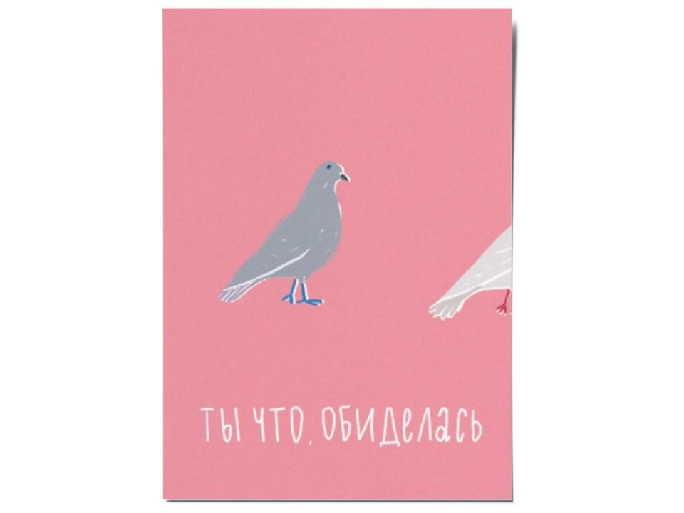 Авторская почтовая открытка «Голубь». O paper paper