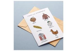 Почтовая открытка «Говори как Петербуржец»