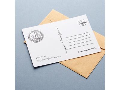 Открытка с конвертом Говори как Петербуржец