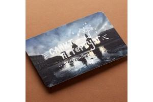 Почтовая открытка «Под зонтиком. Фотокарточка»