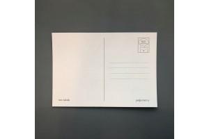 Открытка почтовая «Обнимайся или сдохнешь»