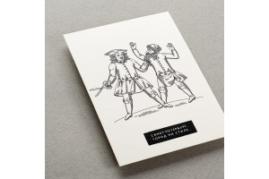 Почтовая открытка «Петербург на стиле»