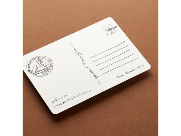 Почтовая открытка «Form St. Petersburg With love»