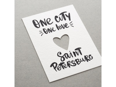 Открытка вырубания One City One Love