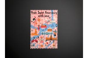 Почтовая открытка «Марка. Из Петербурга с любовью»