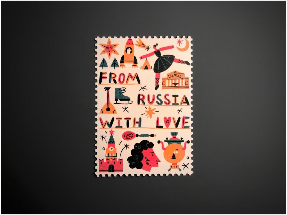 Открытка вырубания Из России с любовью!