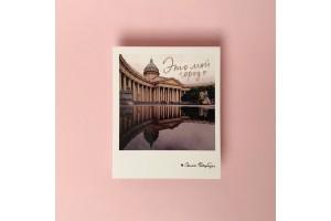 Фото открытка «Это мой город»