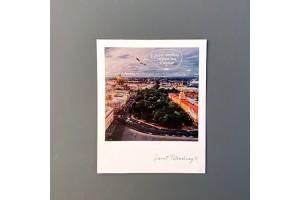 Фото открытка «Лети в Петербург»